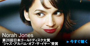 Norah Jones 26&quot;&quot;