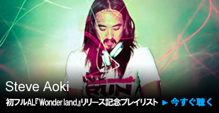 Steve Aoki ALWonderland